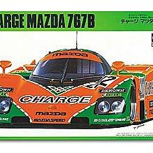 1:24 Hasegawa Charge Mazda 767B/Tamiya/Aoshima/Fujimi/Revell/Beemax/NuNu