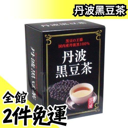 日本 丹波黑豆茶 3g x25袋 茶包 日本茶 二件免運【水貨碼頭】