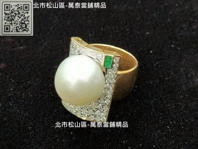 台北市松山區~萬泰當舖精品-13MM天然珍珠18K金鑽石戒指 全新品001-96-8