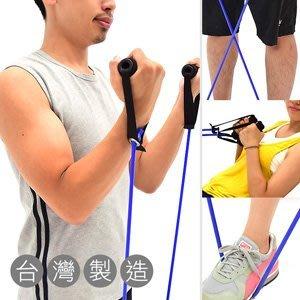 台灣製造!單管拉力繩單條彈力繩拉力器拉力帶彈力帶擴胸器拉繩擴胸繩瑜珈帶伸展帶運動P260-107B健身TRX-【推薦+】