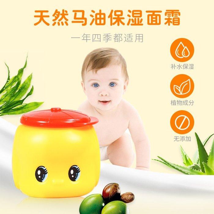 inkorea美妝正品代購 日本FUEKI好朋友俏皮娃娃小黃鴨寶寶兒童馬油保濕面霜