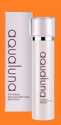 【aqualuna】 韓國 第三代 蜜光肌美麗霜/超遮瑕超防曬粉底霜 SPF37PA++(45ml)