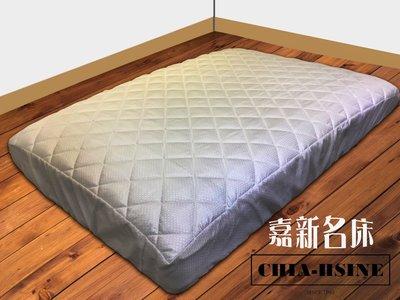 【嘉新床墊】【標準單人3尺】全包式防潑水保潔墊 台灣訂製床墊第一品牌