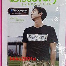 孔劉 [ Discovery 2015 夏季目錄 ] 現貨孔宥 孤單又燦爛的神-鬼怪
