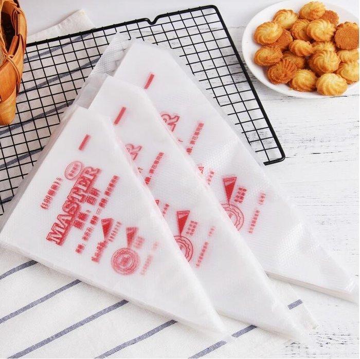 Amy烘培網:拋棄式奶油擠花袋 中號100入 (白色無字)
