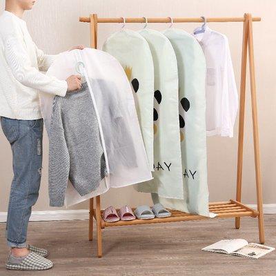 收納家居!!!家用衣物防塵罩印花大衣西服罩衣服收納袋衣柜掛衣袋卡通防塵套
