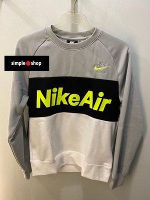 【Simple Shop】NIKE AIR 刺繡 拼接 大學T NIKE大學T 長袖 灰 螢光 白 CJ4828-077