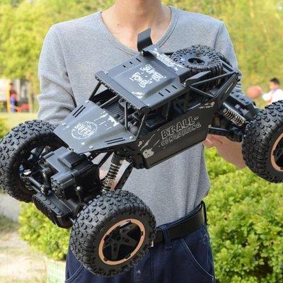 遙控車 男孩超大合金遙控越野車四驅充電動高速攀爬大腳賽車兒童玩具汽車