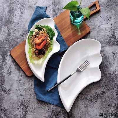廚房用品 餐具 碗 陶瓷 家用 純白創意陶瓷盤子 酒店餐具西餐盤牛排盤 菜盤蛋糕雞翅飯店家用全館價格下殺