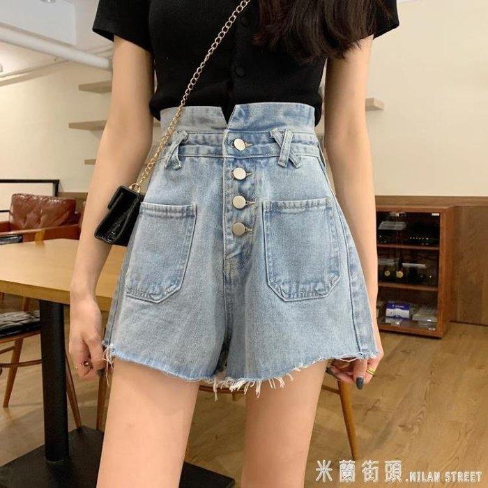 牛仔短褲 牛仔短褲女夏天高腰2020新款a字顯瘦夏季薄款直筒寬鬆設計感褲子