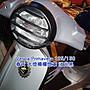【嘉晟偉士】Vespa Primavera 125/ 150 大燈...