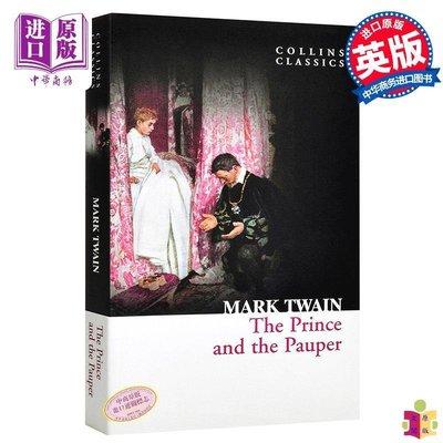 [文閲原版]柯林斯經典文學:王子與貧兒 英文原版 Collins Classics: The Prince And Th