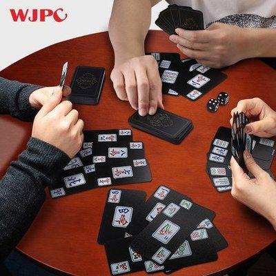 溜溜青花瓷麻將撲克牌 紙質麻將 迷你旅游便攜麻將撲克紙牌可送禮