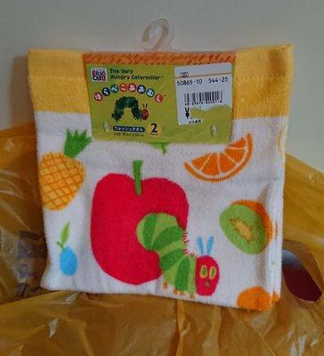 購自日本 - 全新日本 The Very Hungry. Caterpillar 不同水果圖案毛巾一組2條。中國製 。