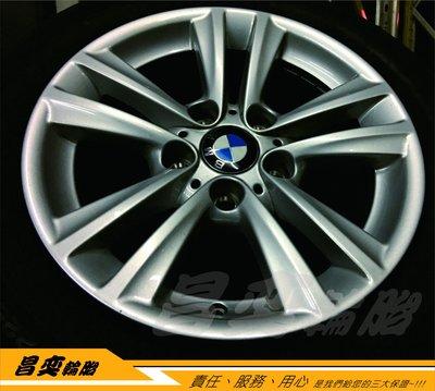 昌奕輪胎 BMW 原廠 16吋 鋁圈 E36 E46 E90 E91 E92 X1 X3 318 320 防爆胎
