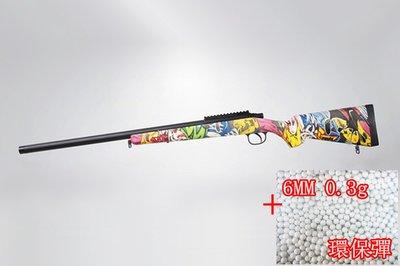 台南 武星級 BELL VSR 10 狙擊槍 手拉 空氣槍 彩色 + 0.3g 環保彈 (MARUI規格BB槍BB彈玩具