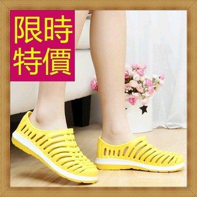 洞洞鞋 休閒鞋-夏季休閒時尚防水男女涼鞋9色55w40[獨家進口][米蘭精品]