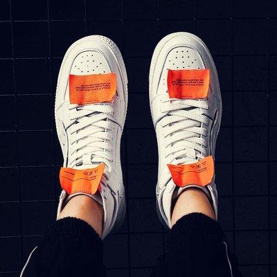 小白鞋男士休閑鞋男鞋冬季板鞋男韓版潮鞋嘻哈鞋子男高幫帆布鞋男