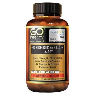 紐西蘭 高之源 益生菌 750億 60顆  go healthy probiotics 正品直航 腸胃 消化