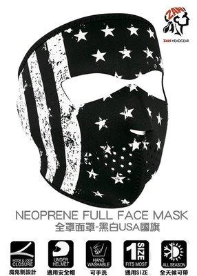 【嘉晟偉士】美國ZAN 全罩面罩(黑白USA國旗) 防風 透氣性佳 魔鬼粘式 可調整型面罩 口罩