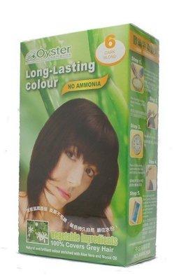 歐絲特Oyster長效型植物性染髮劑(新包裝) 9色可選 4盒免運【G000015】