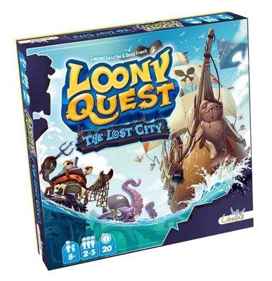 大安殿桌遊 免運 怪物仙境 塗鴉任務擴充 失落城市 Loony Quest The Lost City 繁中正版益智桌遊