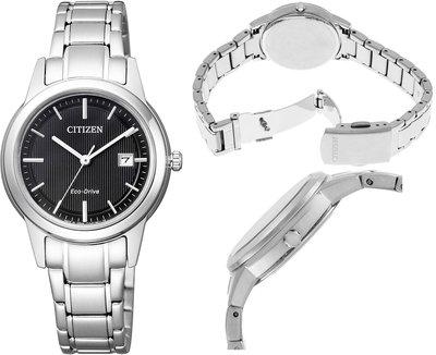 日本正版 CITIZEN 星辰 FE1081-67E 光動能 手錶 女錶 日本代購