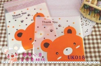 UK018【每組15個20元】中型THANK YOU小熊款糖果餅乾包裝自黏袋☆雜貨拍照道具烘焙包裝【簡單心意素材坊】
