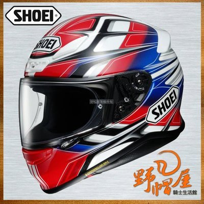 三重《野帽屋》預購!日本 SHOEI Z-7 全罩 安全帽 快拆鏡片 內襯全可拆 2018新塗裝。RUMPUS TC-1