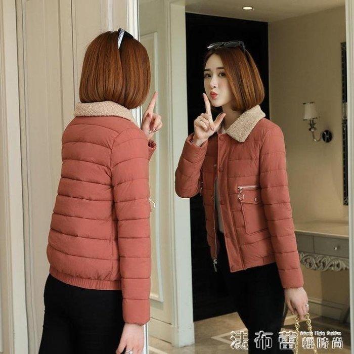 羽絨服棉服女短款冬季外套2018新款小棉襖甜美修身時尚H型羽絨棉衣