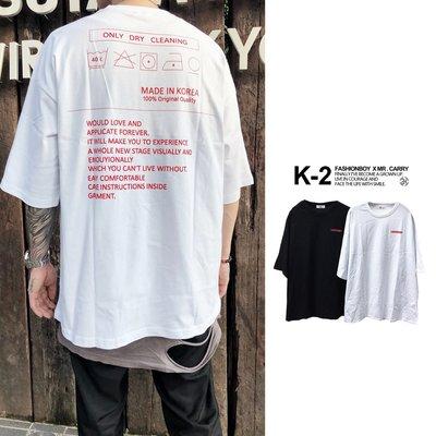 【K-2】MADE 韓國 水洗標 前後印字 落肩 寬鬆TEE 短T 簡約 短袖T恤 潮流 男女不拘 街頭