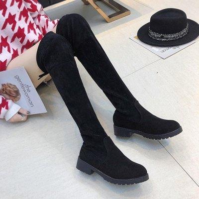 膝上靴加絨保暖粗跟網紅瘦瘦靴ulzzang原宿風女靴
