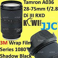 原裝行貨 - JJC 相機鏡頭 3M 保護貼膜 幻影黑色 Camera Lens Film Protector Shadow Black
