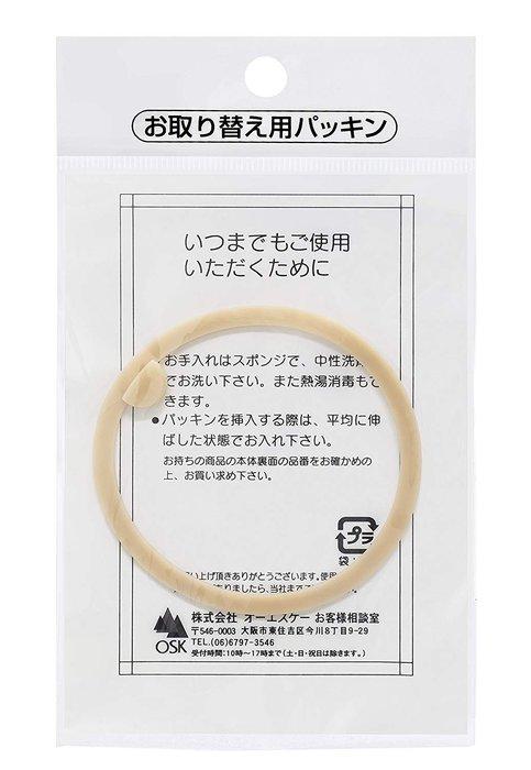 【東京速購】SC-450 防水墊圈