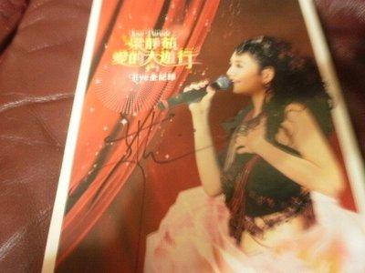 梁靜茹live 首批寫真冊 有側標 2CD+VCD 95%新 美品 親筆簽名