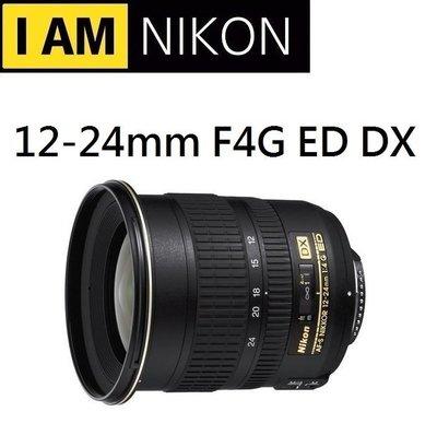 ((名揚數位)) Nikon AF-S...
