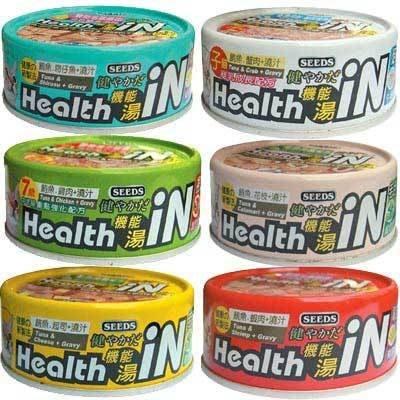 【??培菓寵物48H出貨??】聖萊西》Health iN機能湯澆汁貓餐罐貓罐80g*24罐特價510元自取不打折