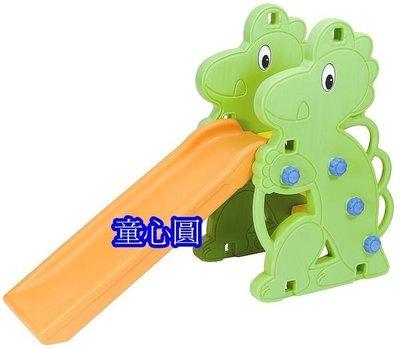 *童心玩具*恐龍溜滑梯**可貨到付款**年終回饋免費送您市價299元電動泡泡槍或市價59元玩具5個