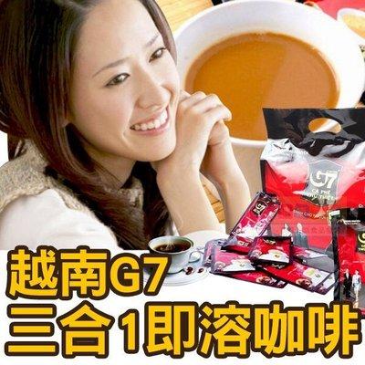 越南G7 三合一即溶咖啡1袋 (16gx50包) [VN129357]健康本味