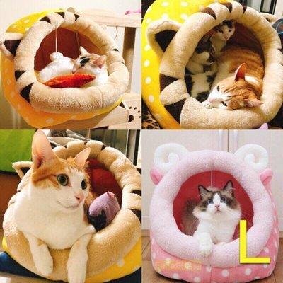 現貨L-拖鞋窩 內墊可拆洗 寵物窩 貓咪造型窩 貝殼窩 貓咪 睡窩 漢堡窩 貓窩 狗窩 貓睡窩 貓屋 貓跳台 船型窩