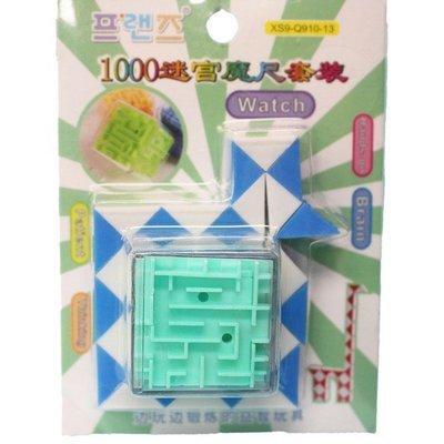 小24段智力魔尺 六面迷宮組/一卡入(促49) 魔術蛇玩具 益智玩具 百變魔尺-首CS86298