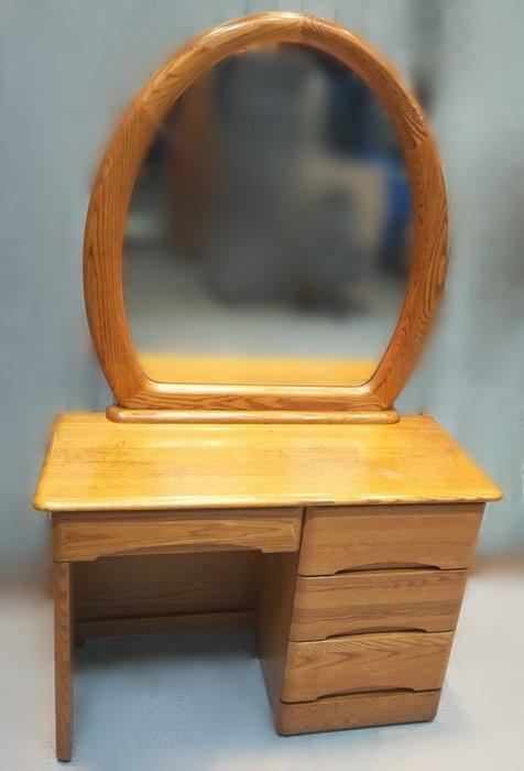 【宏品二手家具館】二手B10301*木色化妝鏡台*化妝台/梳妝鏡台 庫存臥室傢俱拍賣床組 床箱 床底 床板
