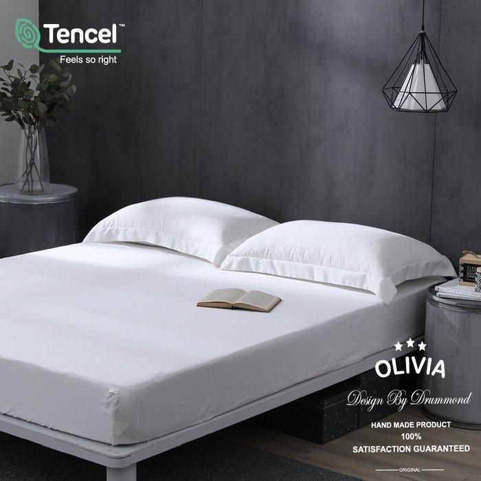 【OLIVIA 】DR1000 solid color 全白 標準雙人床包薄被套四件組  300織 膠原蛋白天絲 台灣製