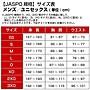貳拾肆棒球-日本帶回ZETT PROSTATUS 七分袖高領緊身衣 紫色 日製