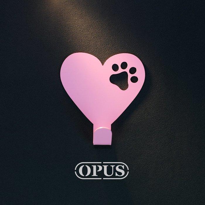 當貓咪遇上符號heart《質感粉》壁飾掛勾 造型無痕掛鉤 牆面壁掛【OPUS東齊金工】HO-nb12-heart(P)