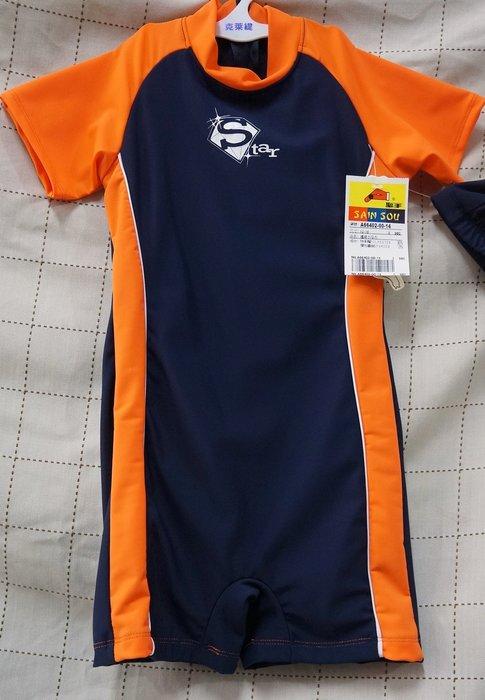 聖手-台灣製-兒童連身四角泳衣A66402-短袖後拉鏈式水母衣-活力橘(萊卡附帽)10-16特價590元