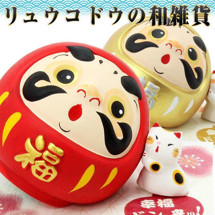 日本進口~吉祥 達摩&招財貓 擺飾 存錢筒