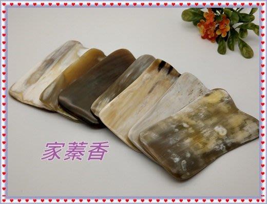 《家蓁香茶坊》精品系列 黃牛四角片 超大厚實 保健美容刮痧板(AN-06)