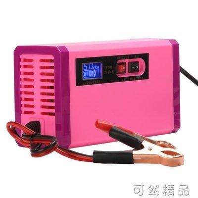 汽車摩托車電瓶充電器12V伏4A8A全智慧純銅蓄電池自動通用充電機