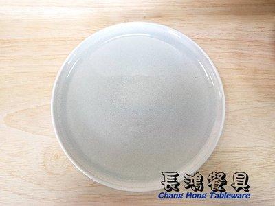 """*~長鴻餐具~*灰 10.5""""蛋糕皿 琉璃釉 07800480 現貨+預購"""